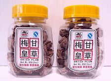 Lot 2 Dried Preserved Plum Perfect Sour-Sweet Snack 3 oz Traditional Chinese