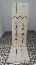 Berber Regional Tribal Geometric Rugs