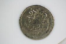 Osmanische Reich,Selim III  ,AH 1203/5  ,Para ,Konstantinye ,  RO 13