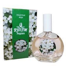 Blooming Cereza Ramo De Rusia PARFUM EDT 40 Ml Nuevo Sellado