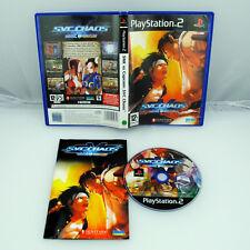 Jeu SNK vs Capcom : SVC Chaos sur Playstation 2 CD REMIS A NEUF (PAL) VF