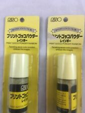 Riso Print Gocco Powder 2 Clear And 2 Rainbow Lot Of 4