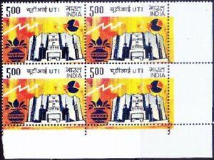 Financial organization, Unit Trust of India 2014 MNH 1v Corner Blk, Rt Lo