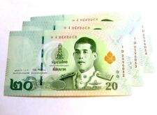 1 Thailand Thai 20 Baht Banknote Uncirculated Series 17 Showing both sides