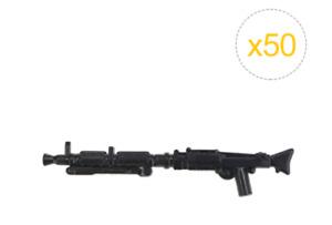 Star wars Guns 50 pcs LEG0 compatible
