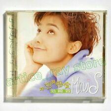Mavis Fan Feels Like Falling In Love Taiwan CD 范曉萱 好想談戀愛 1996