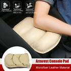 Auto Armrest Pad Cover Pu Center Console Box Leather Cushion Mat Car Accessories