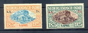 DUTCH INDIES- INDONESIA 2 x POSTER STAMP =RAILWAY 1875-1925 = (*) F/VF --@2