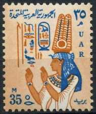 Egypt 1964-1967 SG#779. 35m Definitive MNH #D90572
