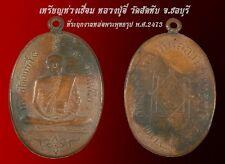 A coin LP IEE,Wat Sattaheeb,Thailand,Generation frist,B.E.2473,Thai BuddhaAmulet