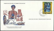 YEMEN PDR 1983 PICASSO ISSUE ON FDC WITH SPECIAL CACHET