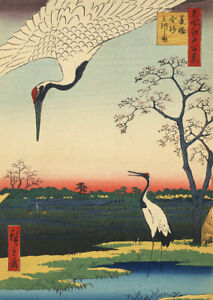 Vintage Japanese red-crowned cranes Hiroshige Birds wall art poster print