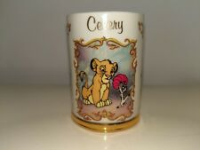 Disney 1995 Spice Jar
