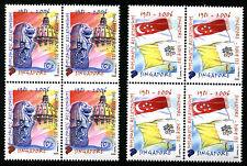 Singapore 2006 - Emissione congiunta con Vaticano - quartina -  MNH
