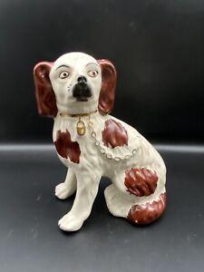 """Large Vintage  Staffordshire Style Porcelain Spaniel Dog 9"""" Mantle Figurine"""