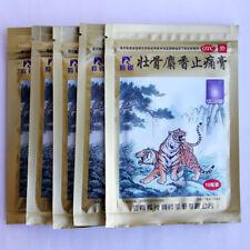 70 Patches/7 bags LingRui Musk Herbal Plaster - Zhuanggu Shexiang Zhitong Gao