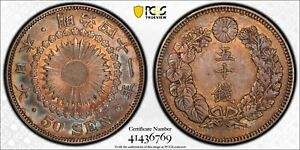 (1908) M41 Japan Fifty (50) Sen PCGS AU 58 JNDA 01 15, Toned!  Witter Coin