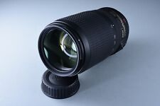 Nikon AF-S VR Zoom-Nikkor 70-300mm F/4.5-5.6G IF-ED Lens