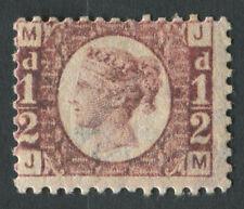 SG.48 ½d Rose-Red, Pl5, JM, Fine Unmounted Mint