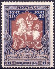 RUSSIA - I° GUERRA MONDIALE - RARO FRANCOBOLLO MILITARE DA 10 + 11 KOPEKI - 1915