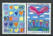 ˳˳ ҉ ˳˳C1536-37 Japan Commemorative 50th Anniv. of UN & UNESCO 1992 Complete Set
