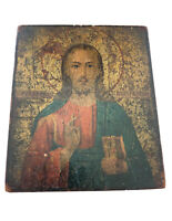Antique Russian-Greek Orthodox Icon The Lord Almighty Hand Painted 19th Century