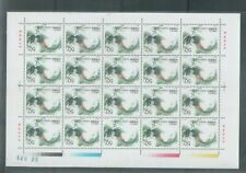 China 1997-7 Rare Bird Joint Issued Sweden 珍禽 - Bird -, Complete 2V Full sheets