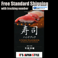 """A SUSHI HANDBOOK in Japanese and Engrish """"Susi to introduce in English"""""""