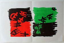 Giuseppe Capogrossi Lithographie pour XXe Siecle N°33 -1969