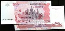 Cambodia, P54b p 54b ,500 Reil, 2004 ,Unc