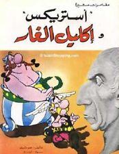 Arabic Comic Asterix and the laurel wreath Goscinny أستريكس وإكليل الغار