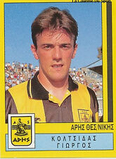 N°074 PLAYER ARIS THESSALONIKI GREECE  PANINI GREEK LEAGUE FOOT 95 STICKER 1995