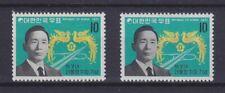 SOUTH KOREA 1971, PRESIDENT PARK CHUNG-HEE, Mi 799, MNH & MLH