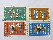 1971 Thailand Stamps Complete Set Lot 2