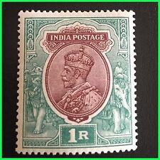 George V (1910-1936) Postage Indian Stamps (Pre-1947)