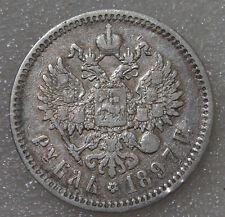 Russia 1 ruble 1897 Emperor Nicholas II. Silver. Original