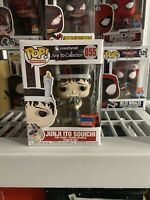 Funko Anime Pop Vinyl Junji Ito Souichi 2020 NYCC Shared Exclusive In-Hand Chase