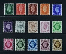 KGVI, 1937 / 47, set of 15 definitives to 1s. value, unmounted mint, Cat £45.