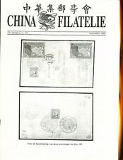 CHINA FILATELIE -7 issues 1991-2004 - with English translations - as shown