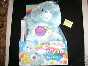 """2005 NEW in BOX RARE Collector's Edition 10"""" PLAY-A-LOT Care Bear Plush"""