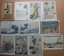 Chinese Japan Hokusai Painting POST CARD Russian 10 Reproductions Art Painting