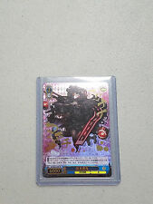 Weiss Schwarz Kantai Collection Abyssal Fleet SP KC/SE28-33SP Isolate Island Oni