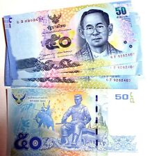 1 Thailand Thai 50 Baht Banknote Uncirculated 2012 Showing both sides Late King