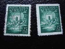 VATICAN - timbre yvert et tellier aerien n° 13 x2 obl nsg (A28) stamp