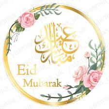 35 Eid Mubarak Stickers Labels Gold Foil Flower Decorations Ramadan