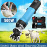500W 220V Electric Sheep Shearing Supplies Goats Clipper Shear Shears Farm Tool
