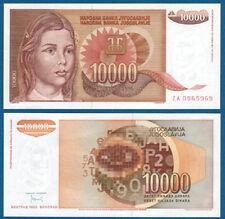 YUGOSLAVIA 10.000 Dinara 1992 Replacement ZA UNC  P.116 a