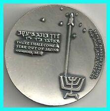 ISRAEL - 1962 SHAVIT ROCKET I STATE MEDAL.SILVER .935 , 59 MM, 115 GRAM !!