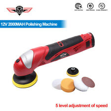 HEPHAESTUS 12V DC Car Polisher Drill Cordless Polishing Machine
