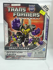 Transformers G1 Commemorative Insecticons reissue MISB